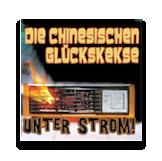 Unter Strom_1